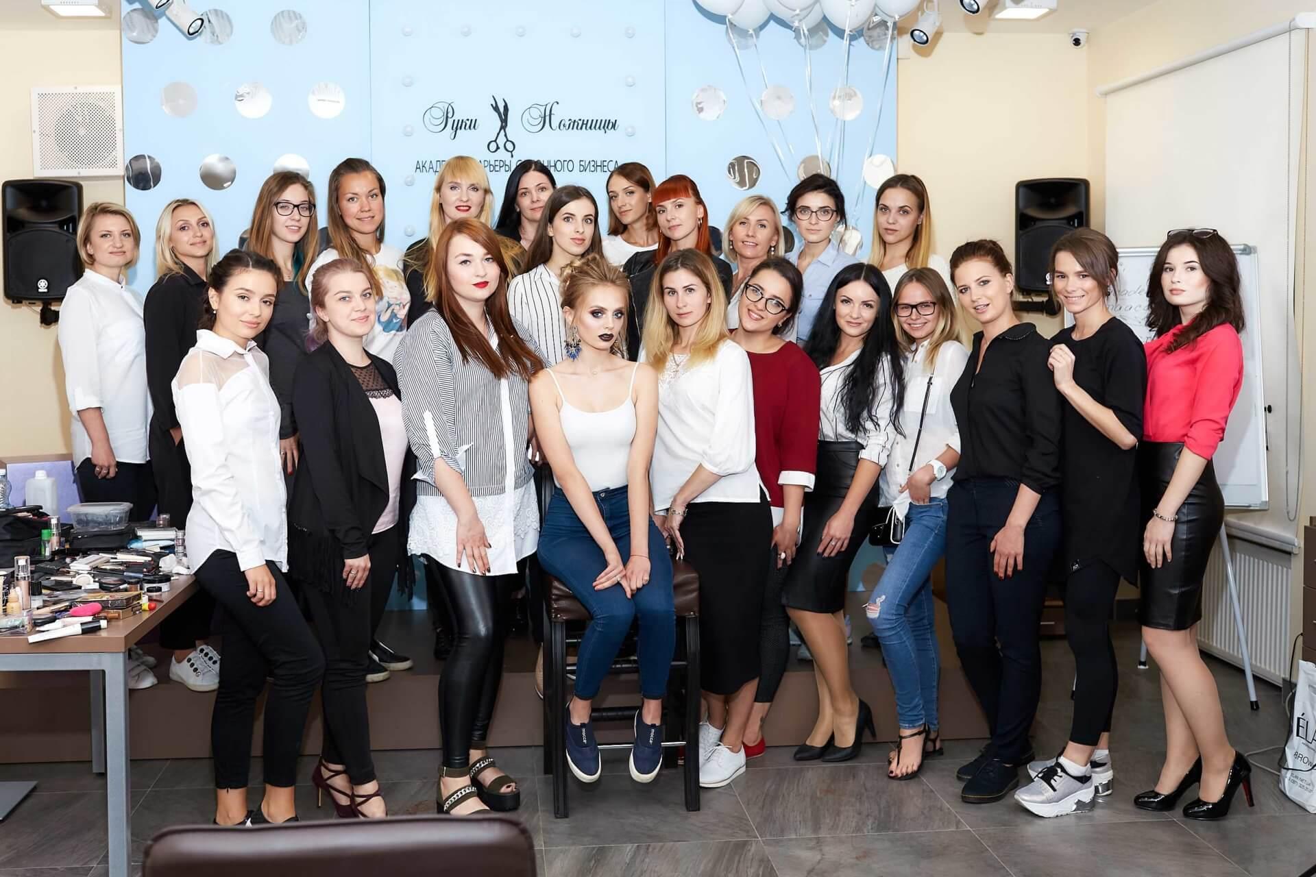 МК Александры Масютенко
