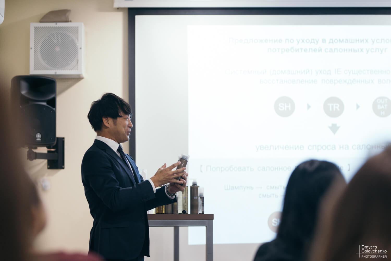 Презентация японского бренда TOKIO INKARAMI