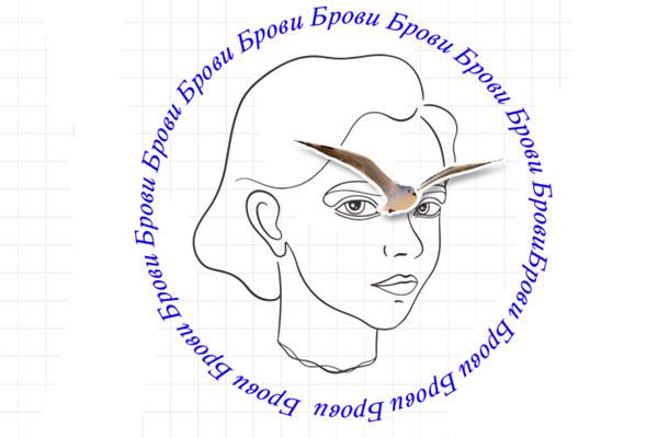 Уникальный практический онлайн мастер-класс от официальных технологов ТМ ELAN professional line. 4 показательные работы от лучших brow-специалистов.